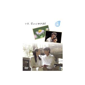 いま、会いにゆきます TV版 VOL.4 [DVD]|ggking