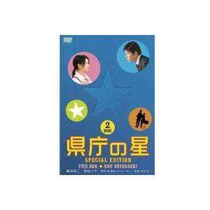 県庁の星 スペシャル・エディション [DVD]|ggking
