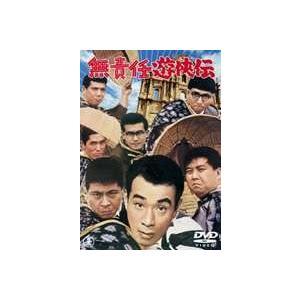 無責任遊侠伝 [DVD]|ggking