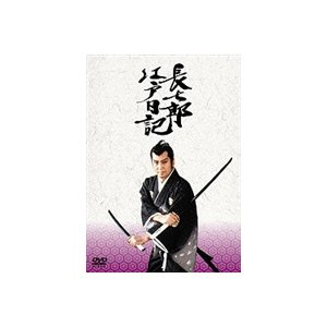 長七郎江戸日記 DVD-BOX [DVD]|ggking