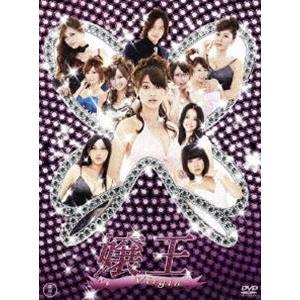 嬢王Virgin DVD-BOX [DVD]|ggking