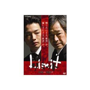 リミット 刑事の現場2 [DVD]|ggking