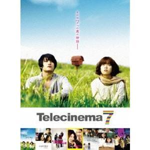 テレシネマ7 DVD-BOX [DVD]|ggking