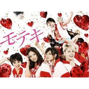 モテキ DVD-BOX [DVD]