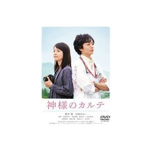 神様のカルテ スタンダード・エディション [DVD] ggking