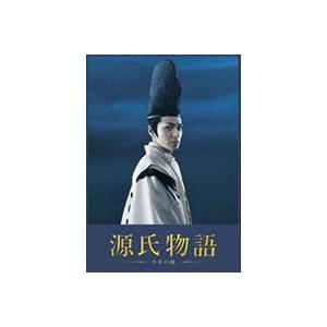 源氏物語 千年の謎 豪華版 [DVD]|ggking