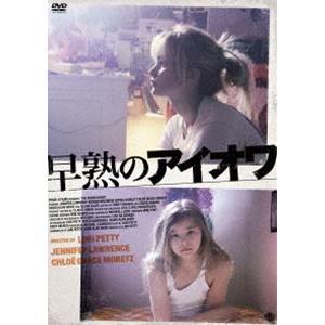 早熟のアイオワ [DVD]|ggking