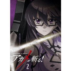 アカメが斬る! vol.2 DVD [DVD]|ggking