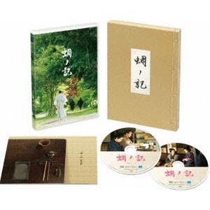 蜩ノ記 DVD [DVD]|ggking