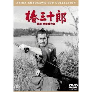 椿三十郎[東宝DVD名作セレクション] [DVD]|ggking
