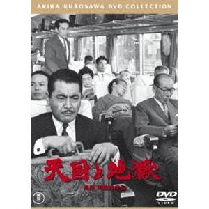 天国と地獄[東宝DVD名作セレクション] [DVD] ggking