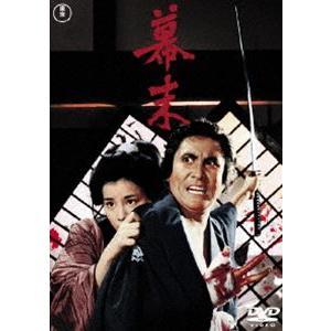 幕末[東宝DVD名作セレクション] [DVD]|ggking