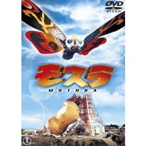 モスラ〈東宝DVD名作セレクション〉 [DVD] ggking