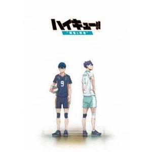 ハイキュー!! 勝者と敗者 DVD [DVD]|ggking