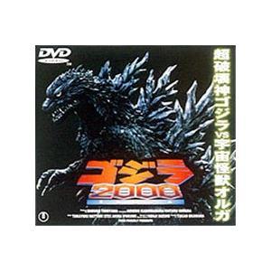 ゴジラ2000 ミレニアム [DVD]|ggking