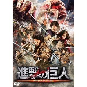 進撃の巨人 ATTACK ON TITAN DVD 通常版 [DVD]|ggking
