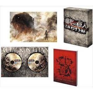 進撃の巨人 ATTACK ON TITAN エンド オブ ザ ワールド DVD 豪華版 [DVD] ggking