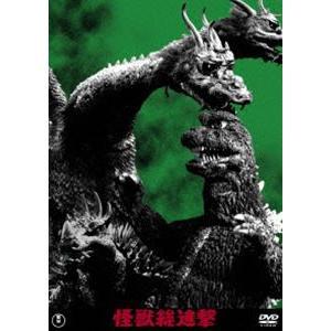 怪獣総進撃<東宝DVD名作セレクション> [DVD] ggking