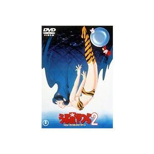 うる星やつら2 劇場版 ビューティフル・ドリーマー [DVD] ggking