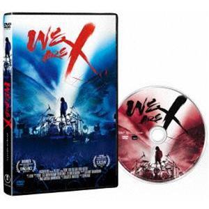 WE ARE X DVD スタンダード・エディション [DVD]|ggking