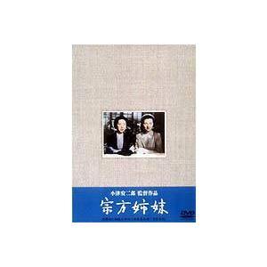 宗方姉妹 [DVD]|ggking