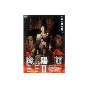 陰陽師2 [DVD]|ggking