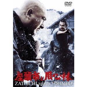 座頭市と用心棒<東宝DVD名作セレクション> [DVD]|ggking