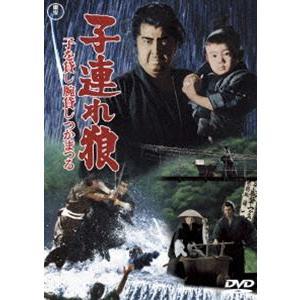 子連れ狼 子を貸し腕貸しつかまつる<東宝DVD名作セレクション> [DVD]|ggking