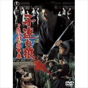 子連れ狼 三途の川の乳母車<東宝DVD名作セレクション> [DVD]|ggking