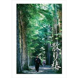 散り椿 DVD [DVD]|ggking