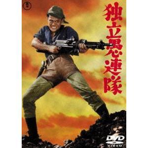 独立愚連隊<東宝DVD名作セレクション> [DVD] ggking