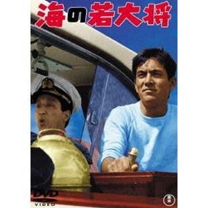 海の若大将<東宝DVD名作セレクション> [DVD]|ggking
