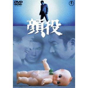 顔役<東宝DVD名作セレクション> [DVD]|ggking
