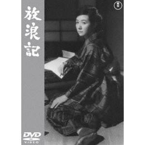 放浪記<東宝DVD名作セレクション> [DVD]|ggking
