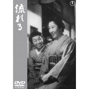 流れる<東宝DVD名作セレクション> [DVD]|ggking