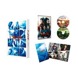 ブレイブ -群青戦記- DVD [DVD]|ggking