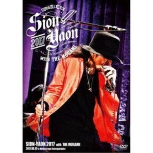 SION-YAON 2017 with THE MOGAMI [DVD]|ggking