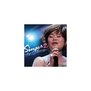 島津亜矢 / SINGER2 [CD] ggking