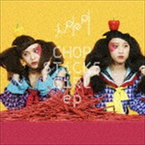 jURiERi / CHOP STiCKS GiRL ep(Type-A) [CD] ggking