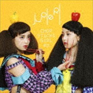 jURiERi / CHOP STiCKS GiRL ep(Type-B) [CD] ggking