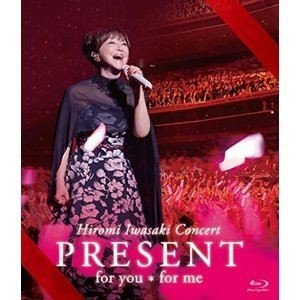 岩崎宏美/Hiromi Iwasaki Concert PRESENT for you*for me [Blu-ray]|ggking