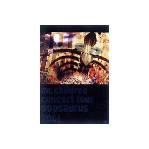 Mr.Children/CONCERT TOUR POP SAURUS 2001 [DVD]|ggking