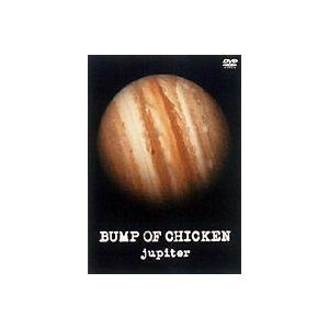 BUMP OF CHICKEN/jupiter [DVD]|ggking