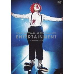 SEKAI NO OWARI/ARENA TOUR 2013 ENTERTAINMENT in 国立代々木第一体育館 [DVD]|ggking