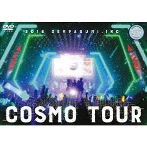でんぱ組.inc/COSMO TOUR2018(通常盤) [DVD]|ggking