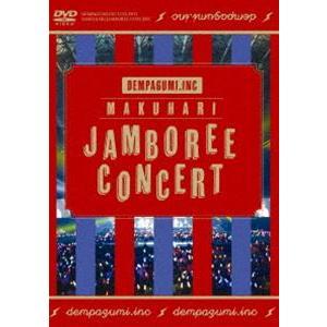 でんぱ組.inc/「幕張ジャンボリーコンサート」(初回限定盤/2DVD+CD) [DVD]|ggking