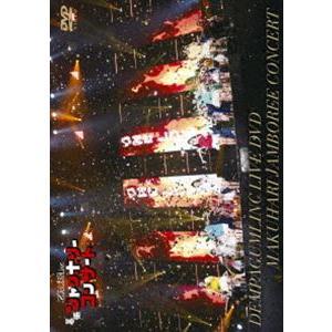 でんぱ組.inc/「幕張ジャンボリーコンサート」(通常盤) [DVD]|ggking