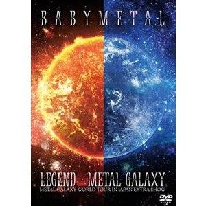 BABYMETAL/LEGEND - METAL GALAXY(METAL GALAXY WORLD TOUR IN JAPAN EXTRA SHOW) [DVD]|ggking