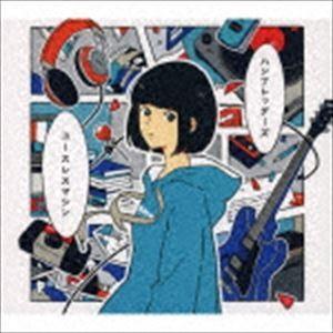 ハンブレッダーズ / ユースレスマシン(初回特装盤) (初回仕様) [CD] ggking