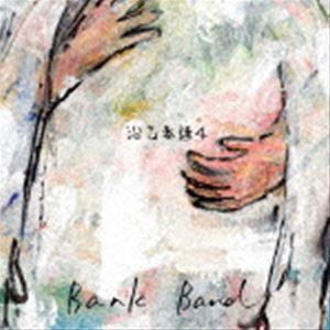 Bank Band / 沿志奏逢 4 [CD]|ggking